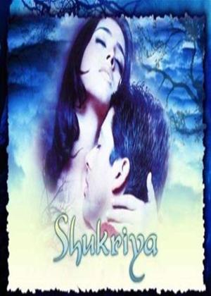 Rent Shukriya Online DVD Rental
