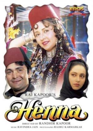 Henna Online DVD Rental