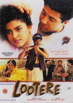 Lootere Online DVD Rental