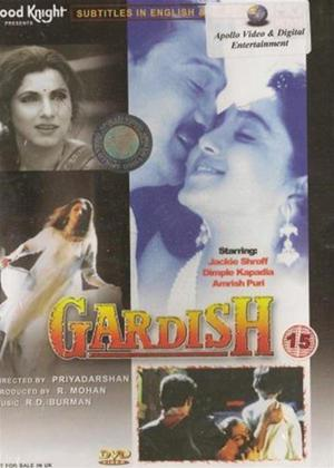 Rent Gardish Online DVD Rental