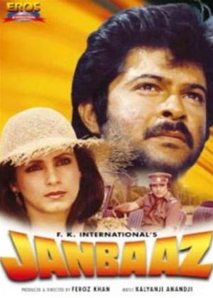 Janbaaz Online DVD Rental