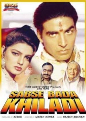 Sabse Bada Khiladi Online DVD Rental