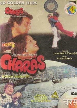 Charas Online DVD Rental
