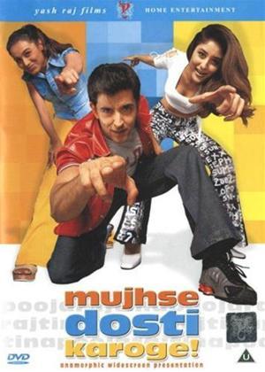 Mujhse Dosti Karoge Online DVD Rental