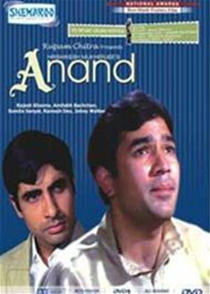 Rent Anand Online DVD Rental
