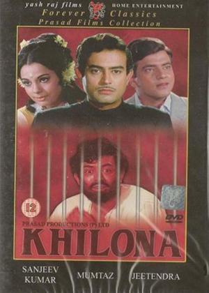 Khilona Online DVD Rental