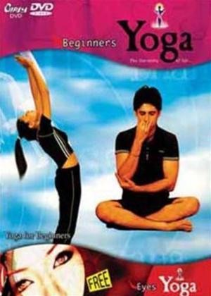 Yoga for Beginners Online DVD Rental