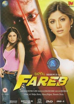 Fareb Online DVD Rental