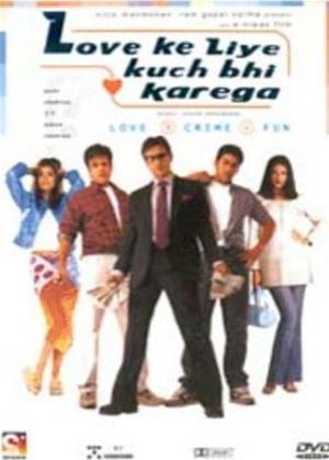 Love Ke Liye Kuch Bhi Karega Online DVD Rental
