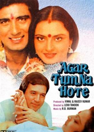 Agar Tum Na Hote Online DVD Rental