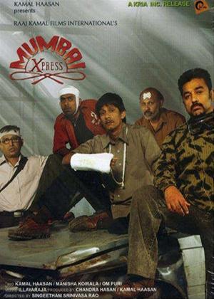 Mumbai Xpress Online DVD Rental