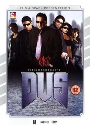 Dus Online DVD Rental
