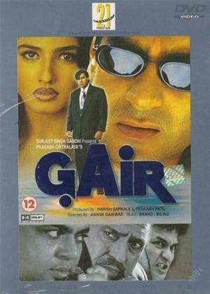 Gair Online DVD Rental