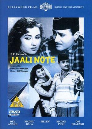 Jaali Note Online DVD Rental
