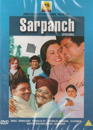 Rent Sarpanch Online DVD Rental