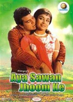 Aya Sawan Jhoom Ke Online DVD Rental