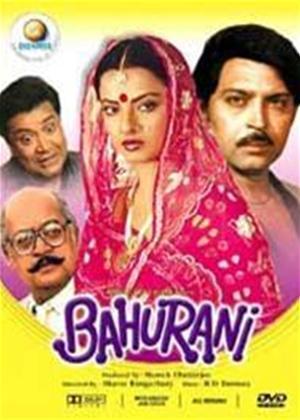 Bahurani Online DVD Rental