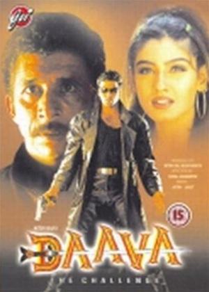 Daava Online DVD Rental