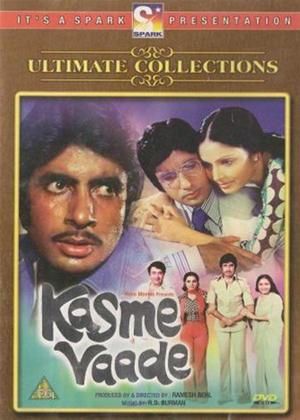 Rent Kasme Vaade Online DVD Rental
