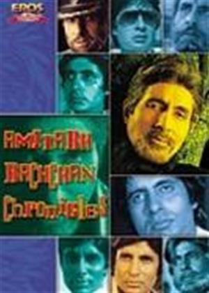 Rent Amitabh Bachchan Chronicles Online DVD Rental