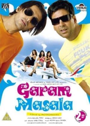 Rent Garam Masala Online DVD Rental