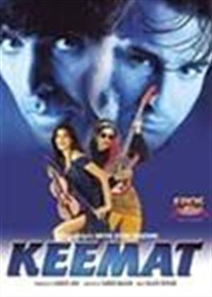 Rent Keemat Online DVD Rental