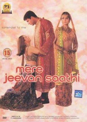 Mere Jeevan Saathi Online DVD Rental