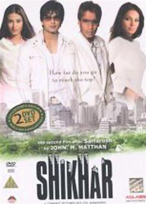 Shikhar Online DVD Rental