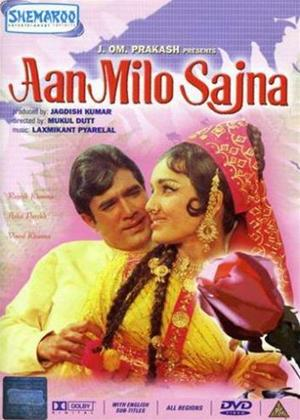 Aan Milo Sajna Online DVD Rental