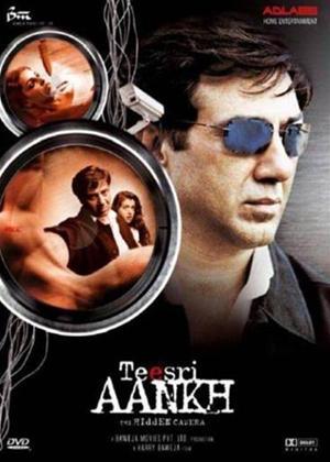 Rent Teesri Aankh Online DVD Rental