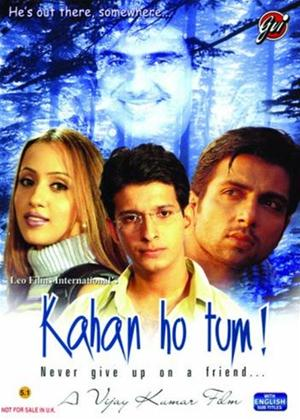 Rent Kahan Ho Tum Online DVD Rental