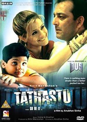 Tathastu Online DVD Rental