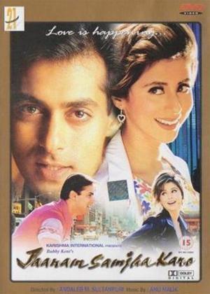 Rent Jaanam Samjha karo Online DVD Rental
