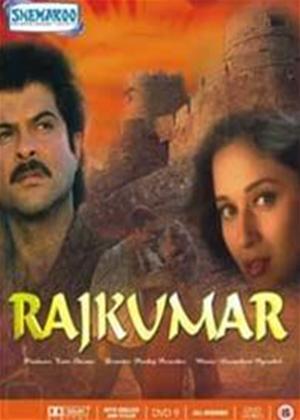 Rajkumar Online DVD Rental
