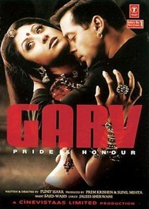Garv Online DVD Rental