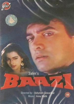 Rent Baazi Online DVD Rental