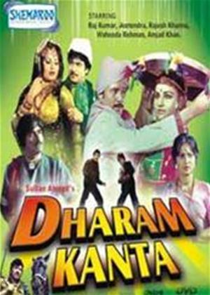 Dharam Kanta Online DVD Rental