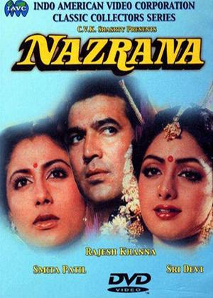 Nazrana Online DVD Rental