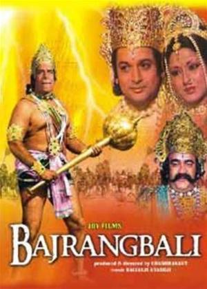Bajrangbali Online DVD Rental