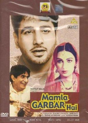Rent Maamla Garbar Hai Online DVD Rental