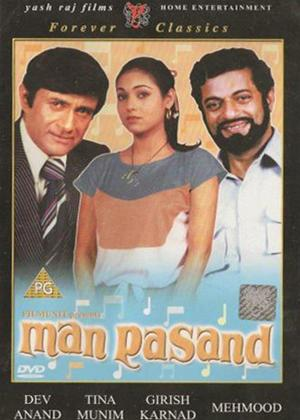 Rent Man Pasand Online DVD Rental