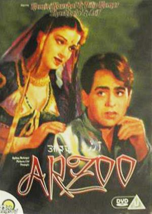 Rent Arzoo Online DVD Rental