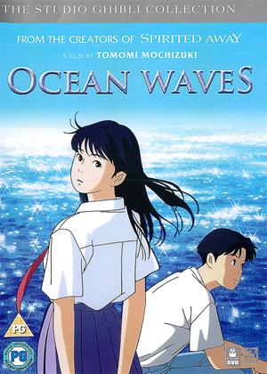 Rent Ocean Waves (aka Umi ga kikoeru) Online DVD Rental
