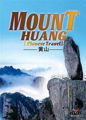 Travel China: Mount Huang Online DVD Rental