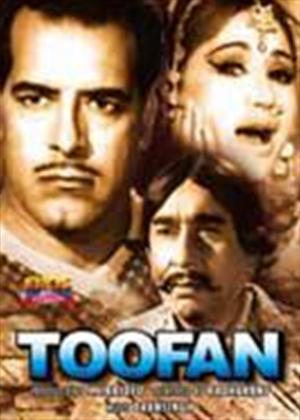 Toofan Online DVD Rental
