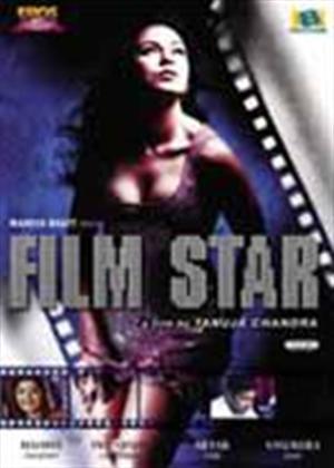 Film Star Online DVD Rental