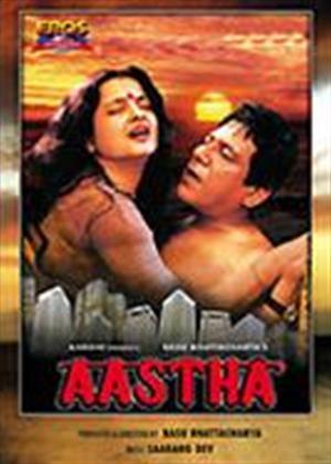 Rent Aastha Online DVD Rental