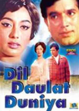Rent Dil Daulat Duniya Online DVD Rental