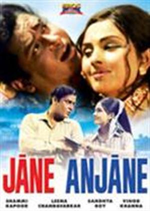 Jane Anjane Online DVD Rental