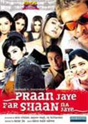 Praan Jaye Par Shaan Na Jaye Online DVD Rental
